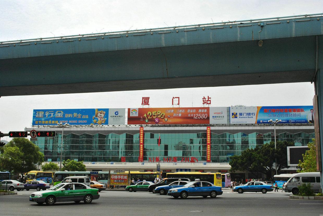 福建行之五 厦门火车站